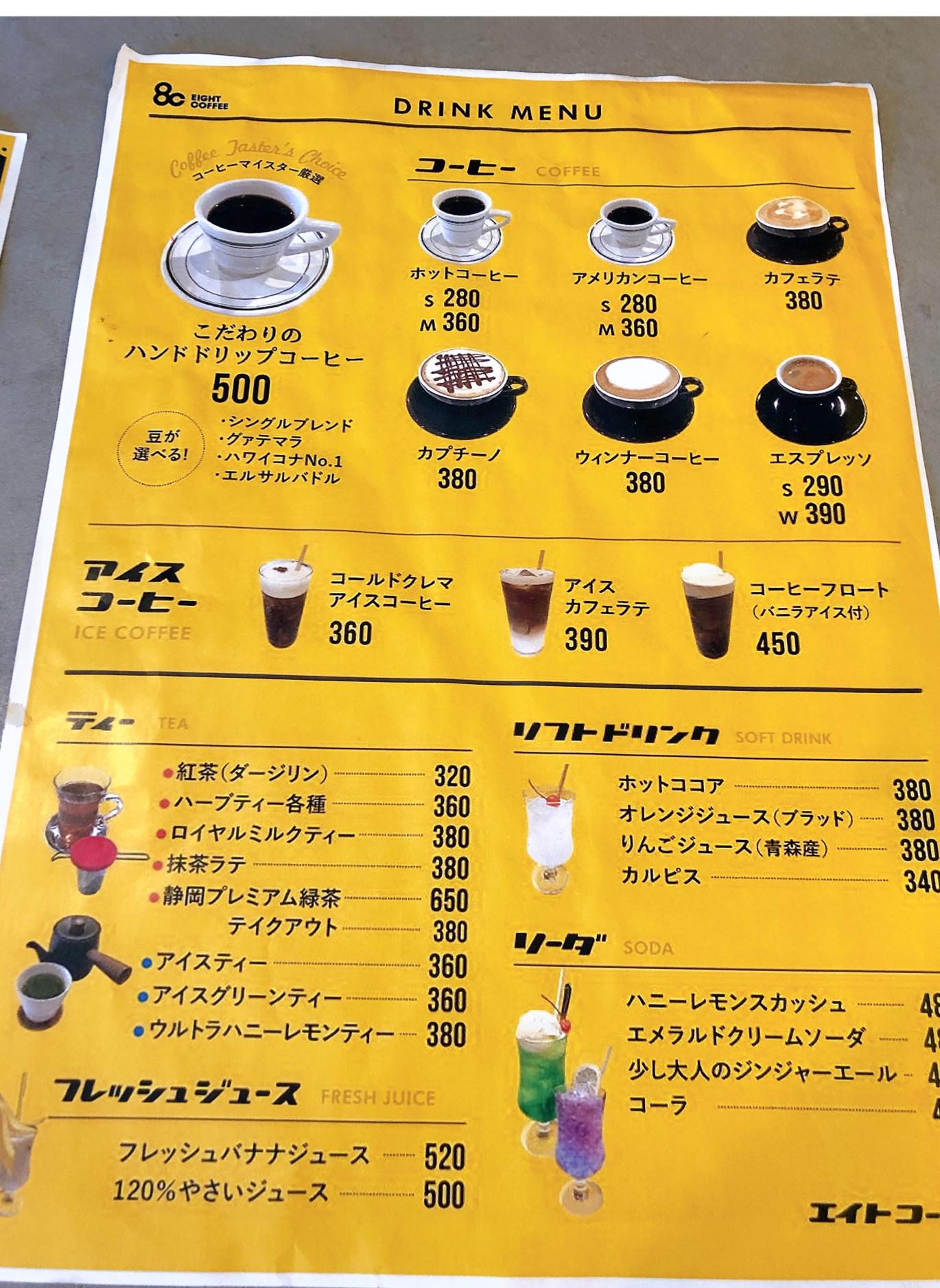 【#静岡】空色クリームソーダとふかふか3Dホットケーキ♡純喫茶風のモダンなカフェ《8COFFEE》_4