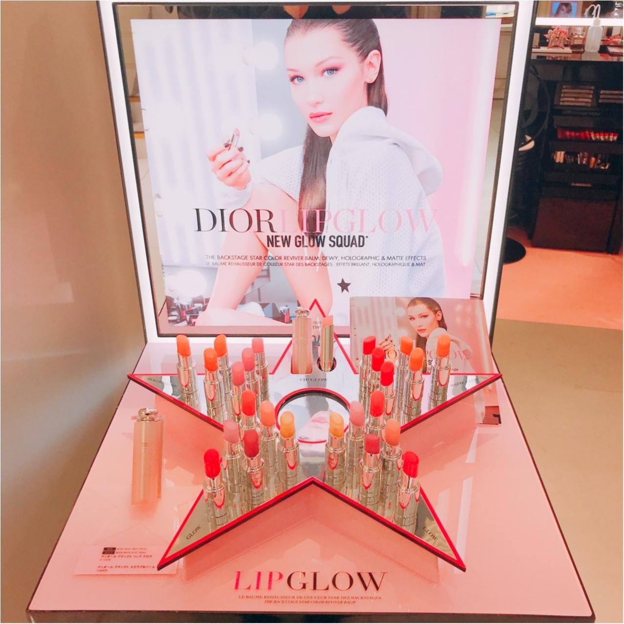キラキラのくちびるに…♡【Dior(ディオール)】アディクトリップグロウ《ホロピンク》がかわいすぎるっ!!_1_1