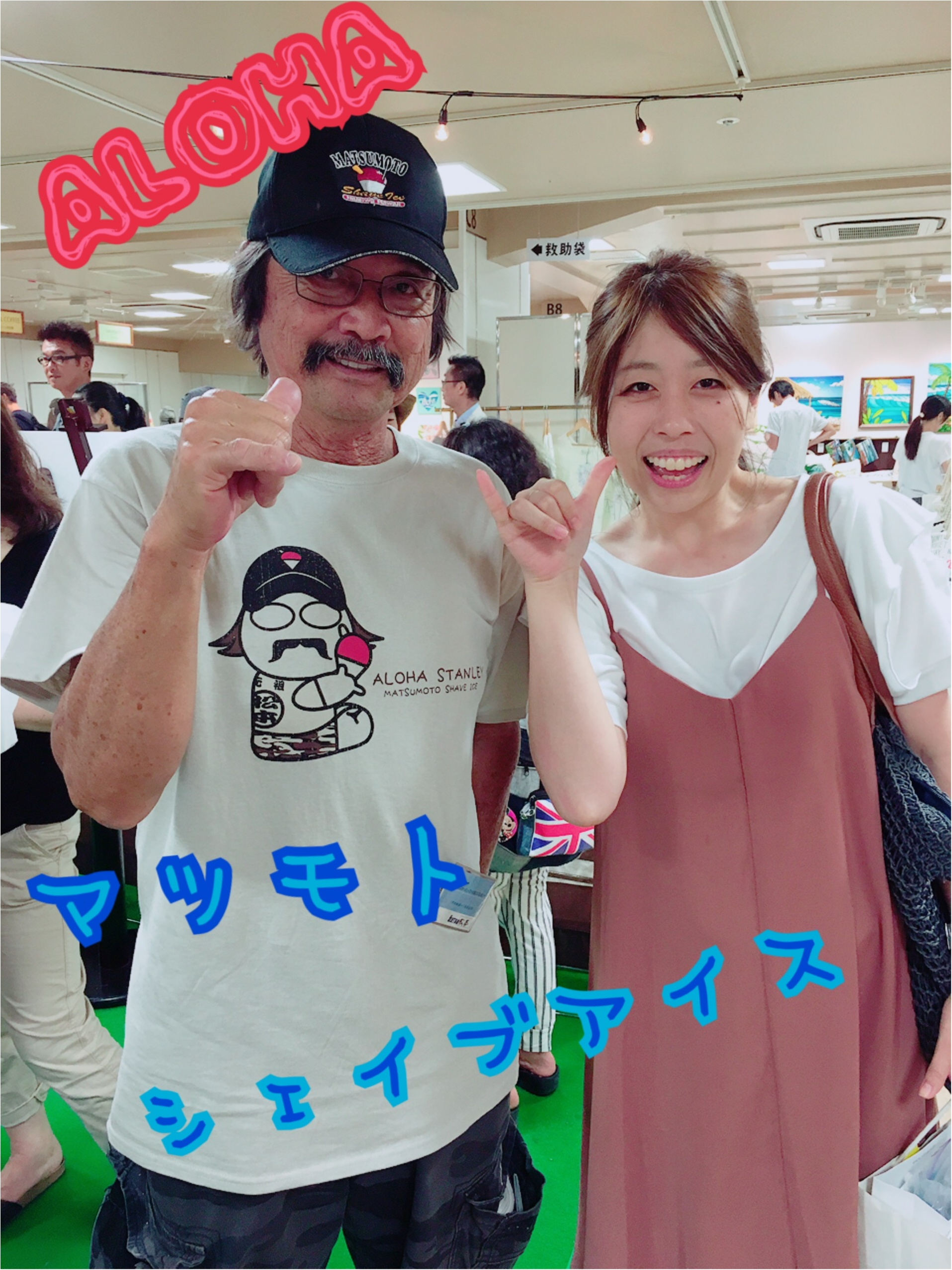 行かなきゃ損!!!今年も♡REAL HAWAII@新宿伊勢丹開催中♡_11