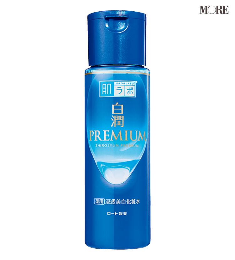 2021上半期ベストコスメ 化粧水部門2位の肌ラボ 白潤プレミアム 薬用浸透美白化粧水