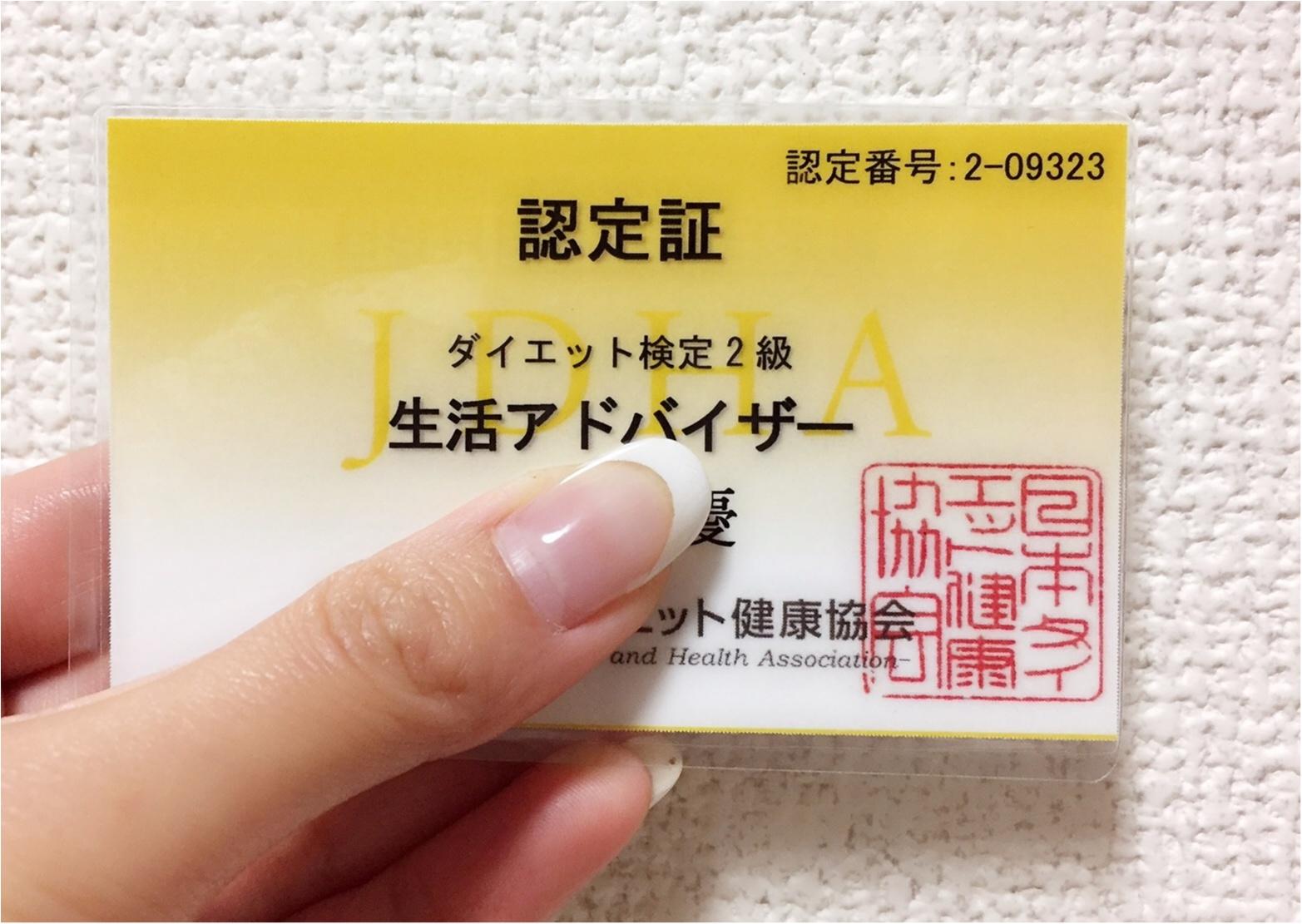 初めまして☻【モアハピ部11期生】kei です♡_3