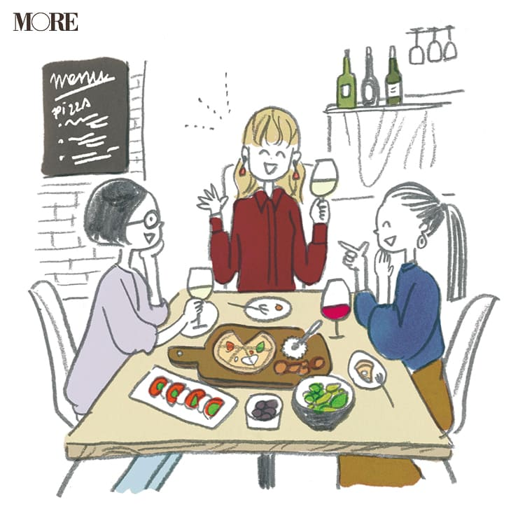 20代から始める老後のための貯金術!- 節約のコツや副業など働く女性のための貯蓄方法まとめ_16