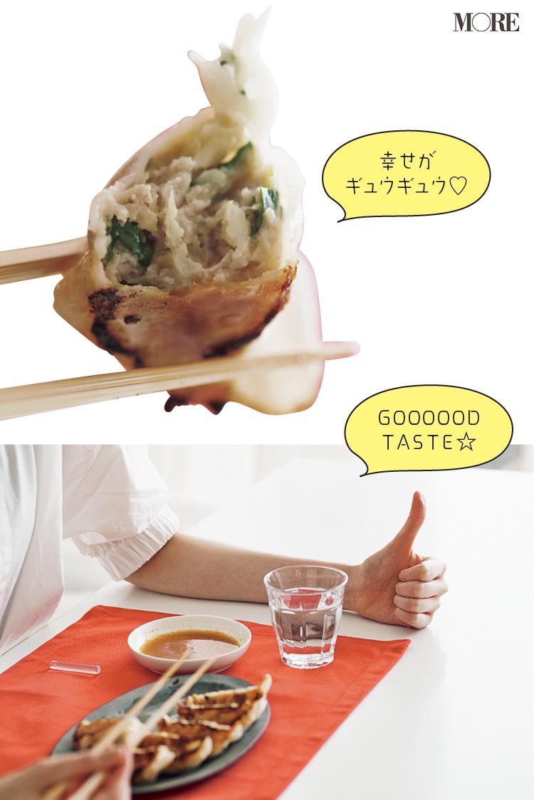 佐藤栞里が山形県のおすすめお取り寄せグルメ「大商金山牧場」の米の娘ぶた餃子を食べている様子