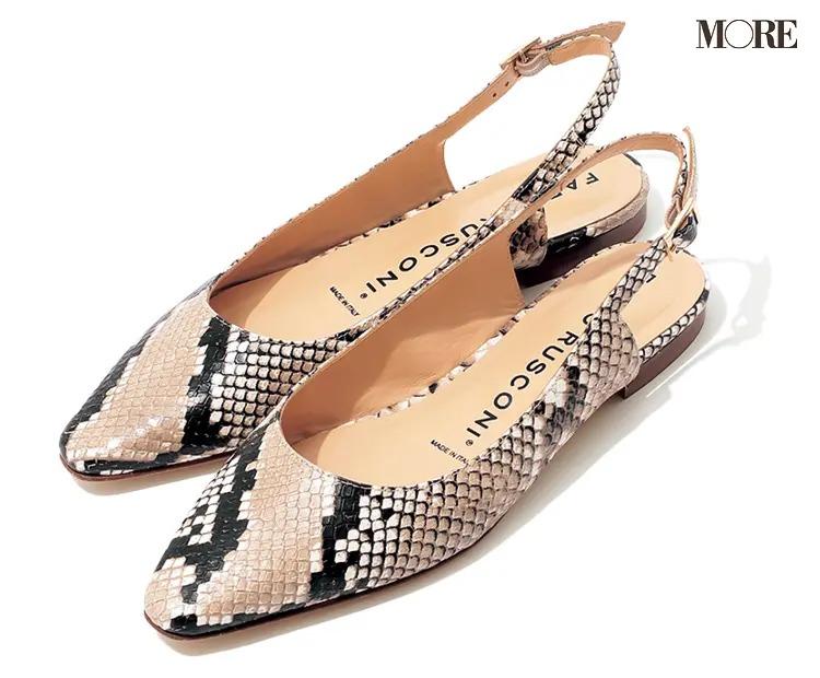 【人気ブランドのおすすめ靴】 『ファビオ ルスコーニ』フラットパンプス
