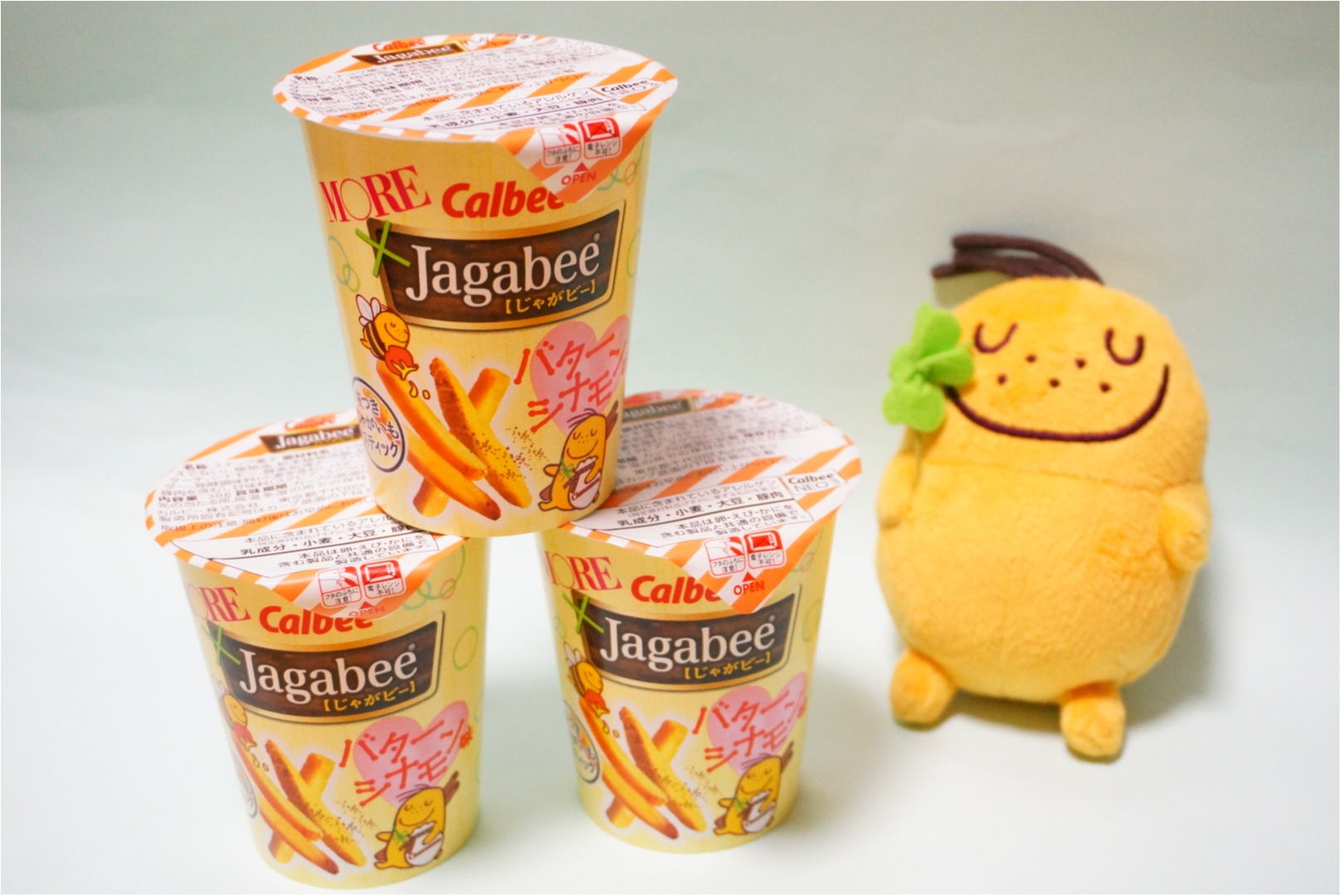 もう食べた⁉︎【Jagabee×MORE】私達が作ったコラボ商品『バターシナモン』が大好評発売中‼︎新商品が出来上がるまでの秘密も教えちゃう♡_1
