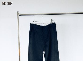 骨格診断別★ 似合う黒パンツをチェック!