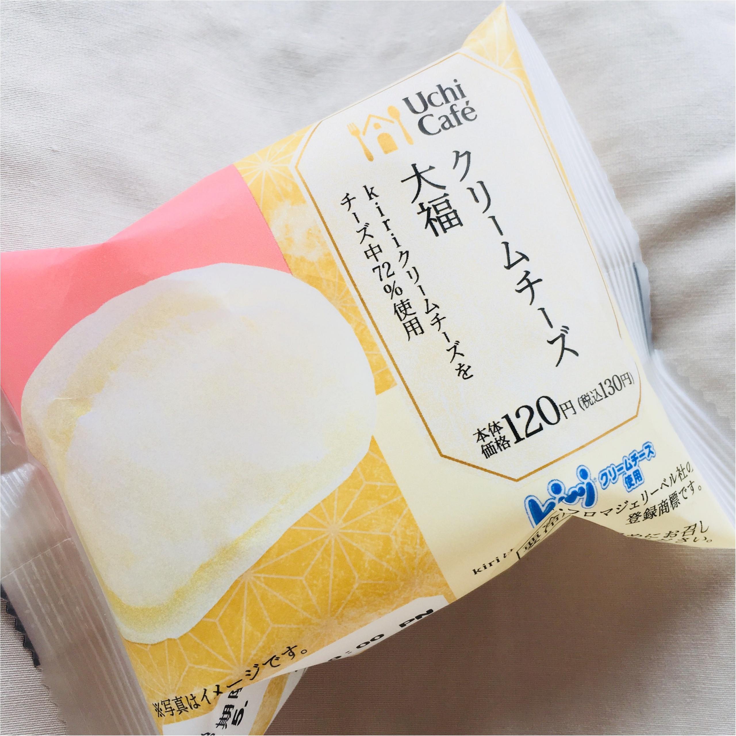 《本日5/1発売!》【コンビニスイーツ】LAWSONクリームチーズ大福(kiriクリームチーズ使用★)が美味❤️_1
