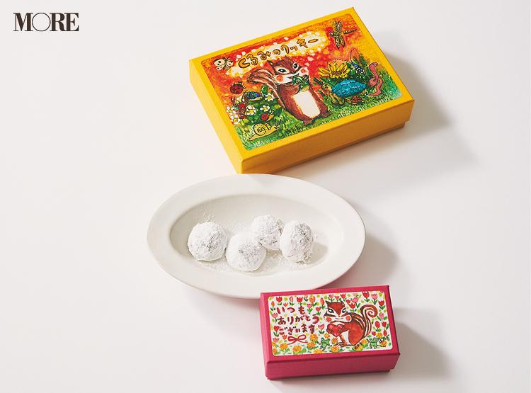 東京でおすすめの手土産6選。お取り寄せもできる、おいしくて可愛いスイーツギフト♡ PhotoGallery_1_2