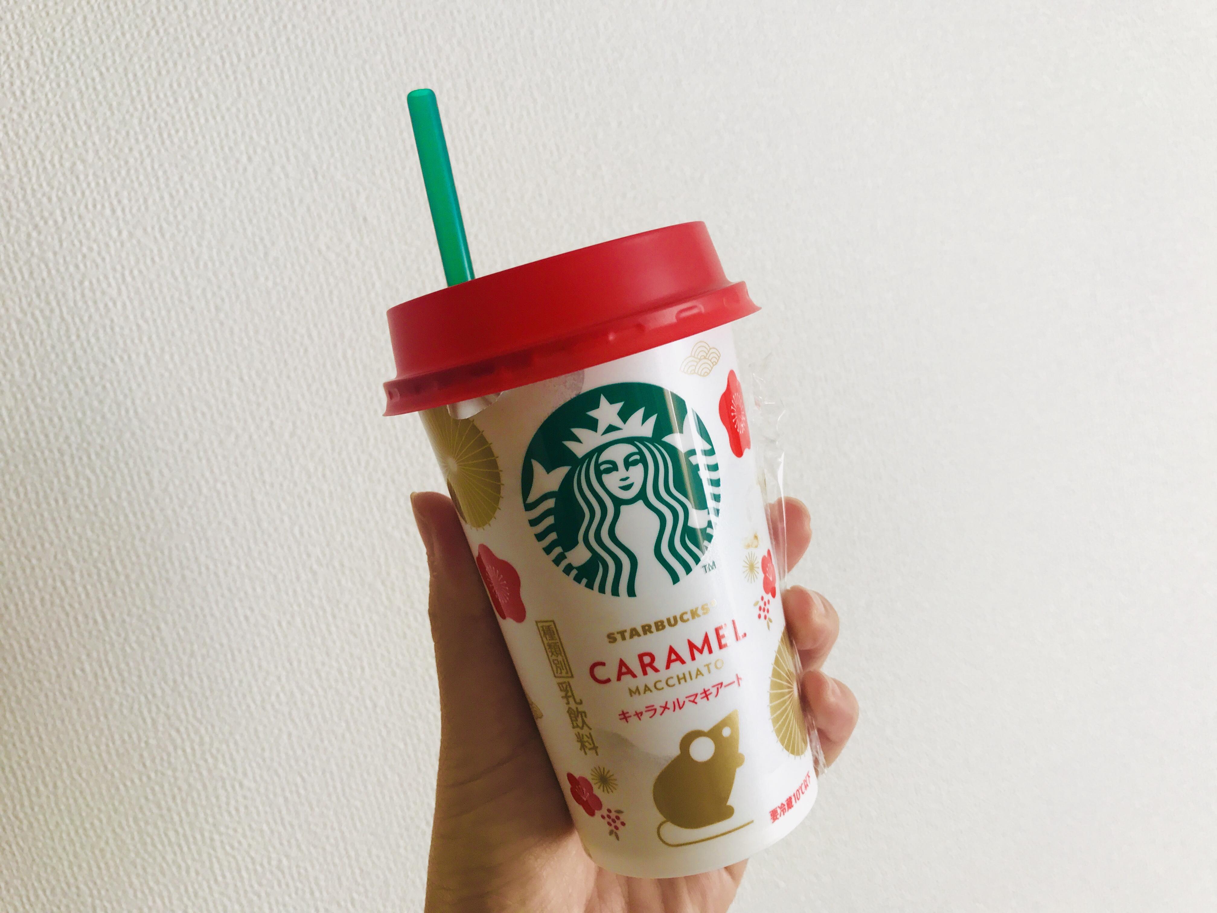 【コンビニスタバ】本日から限定販売★《干支デザインカップ》のキャラメルマキアートが可愛い♡_3