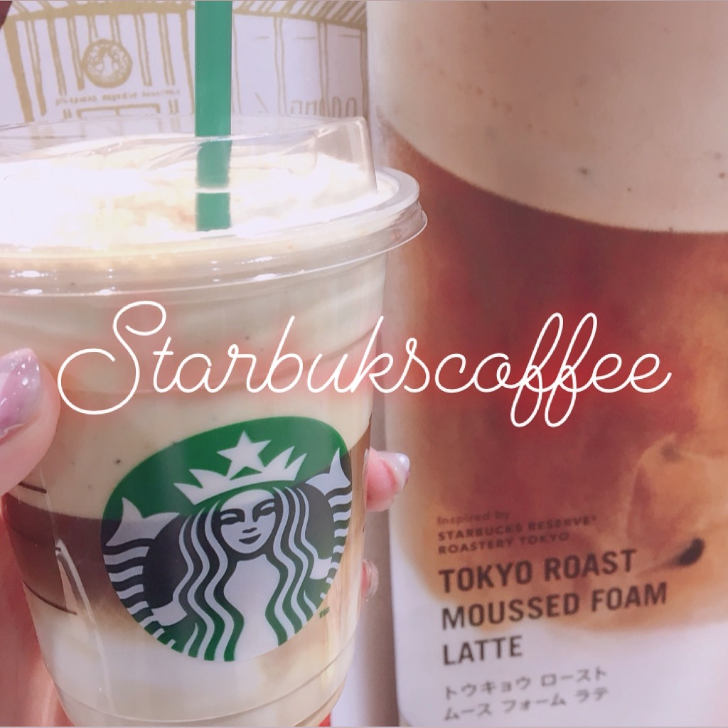 【スタバ期間限定ドリンク】コーヒー好きにはまる味!TOKYOローストムースフォームラテ❤︎_1