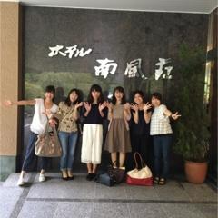 3連休は女子旅in箱根