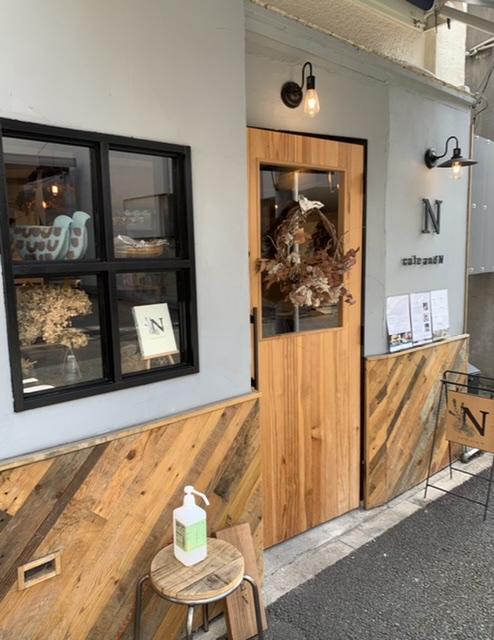 【名古屋に行ったら寄って行け!映えカフェ♡】cafe and N_1