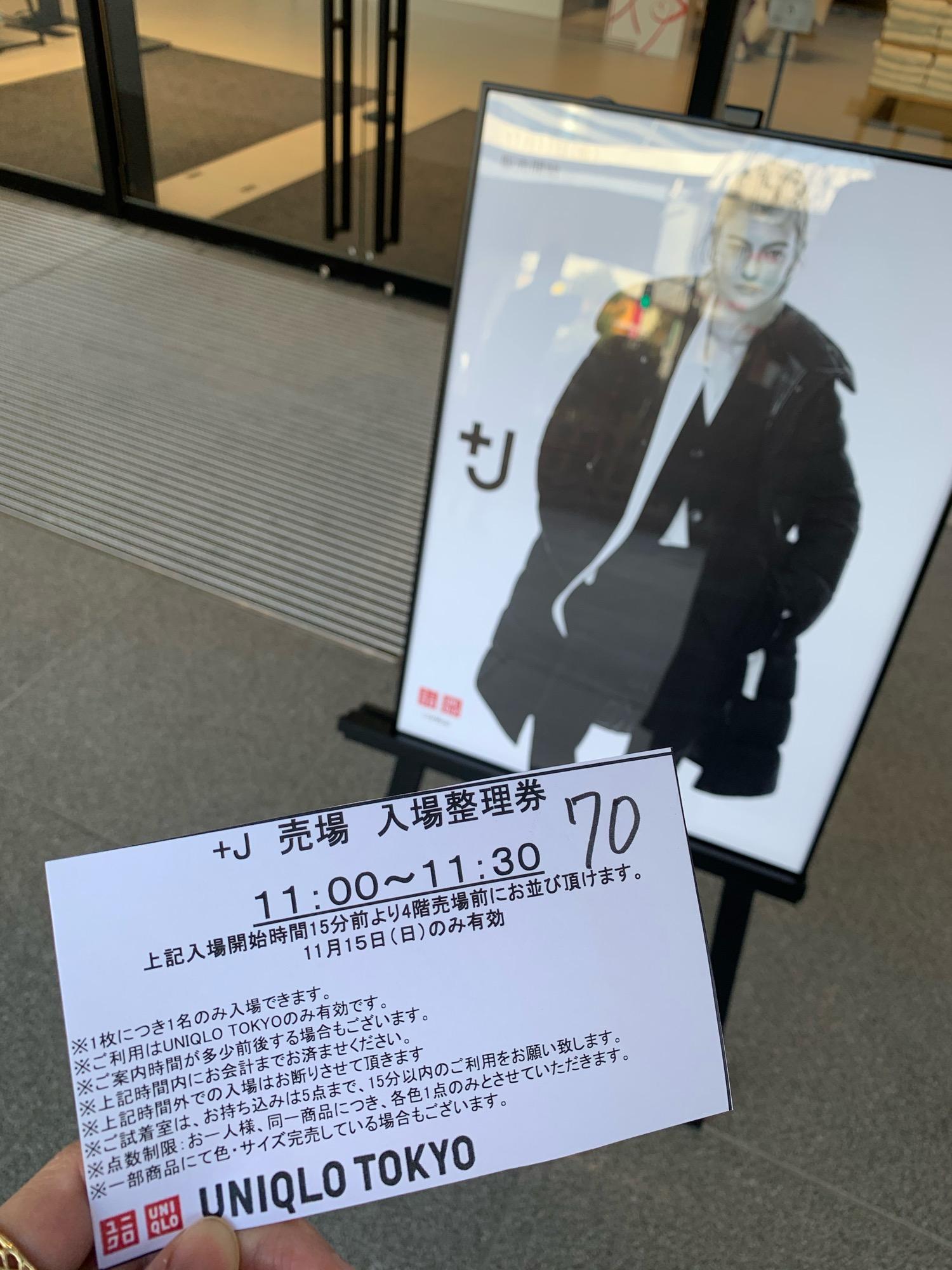 《伝説のコレクション再び❤️》大行列!【ユニクロ+J】#週5でユニジョ の私がスムーズな購入方法と購入品をレポ☝︎♡_2