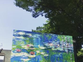 【東京・上野】国立西洋美術館 松方コレクション展 ✳︎ 名画を鑑賞