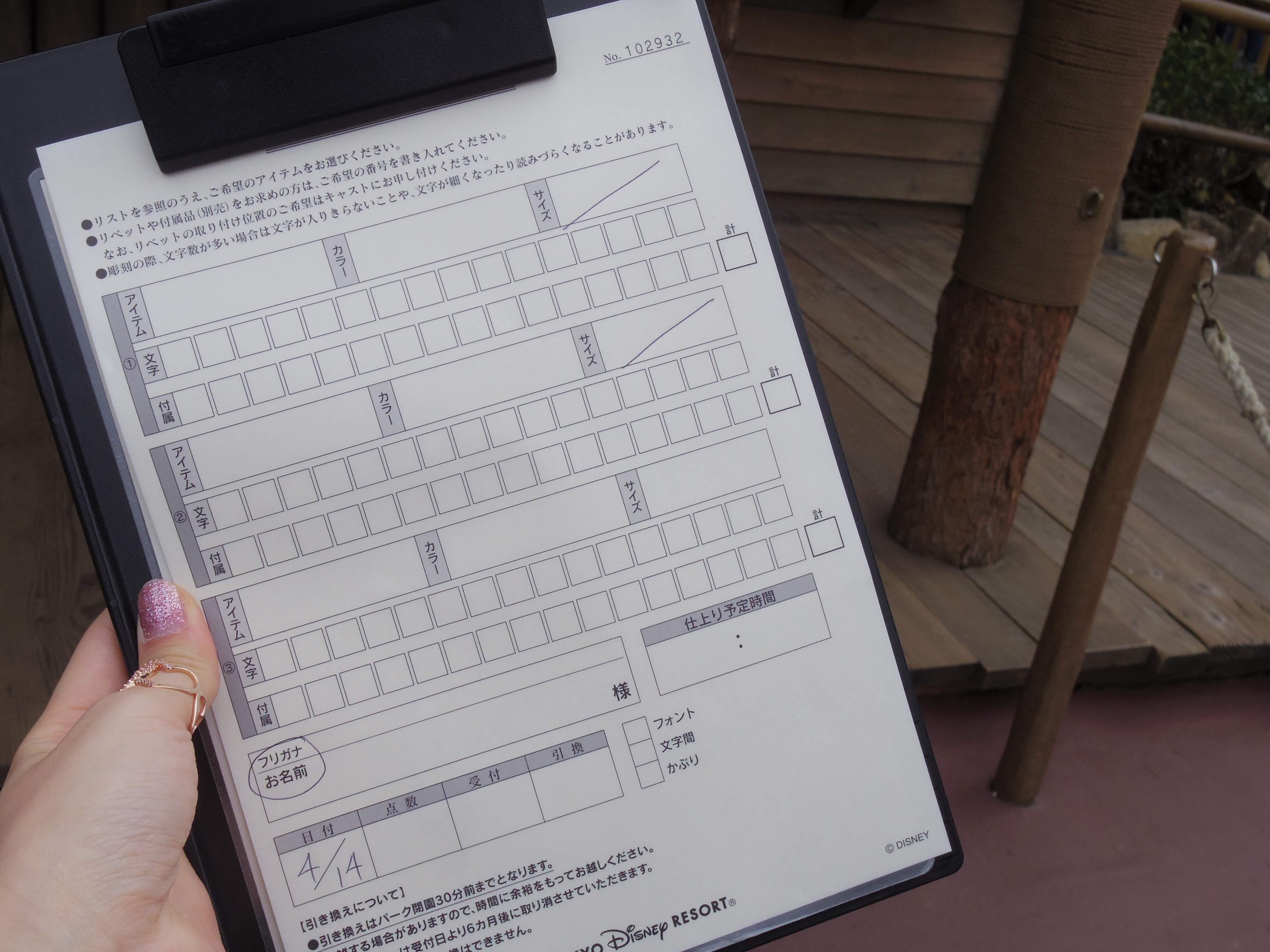 【ディズニーお土産】東京ディズニーランドで作れるラゲッジタグが可愛すぎる♡_3