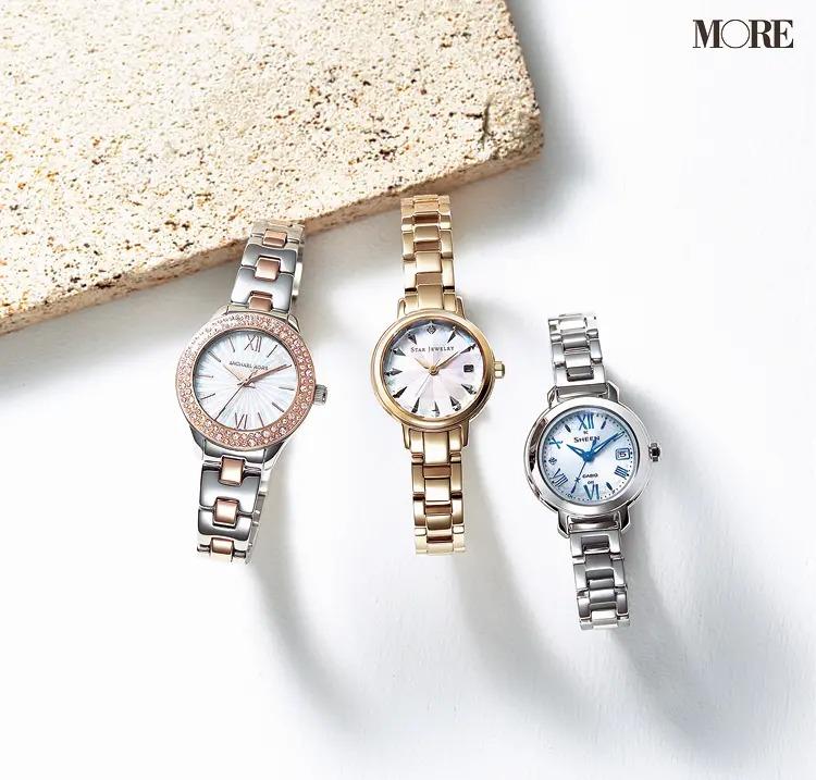 SHEENとSTAR JEWELRYとMICHAEL KORSの腕時計
