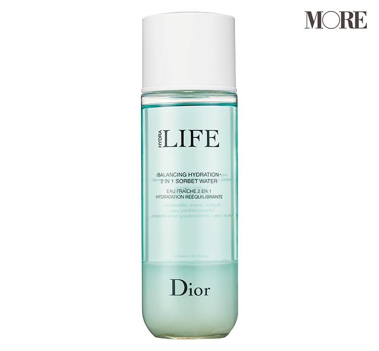 デパコス特集《化粧水編》- ディオール、ポーラ「B.A」など、20代におすすめの化粧水まとめ_5
