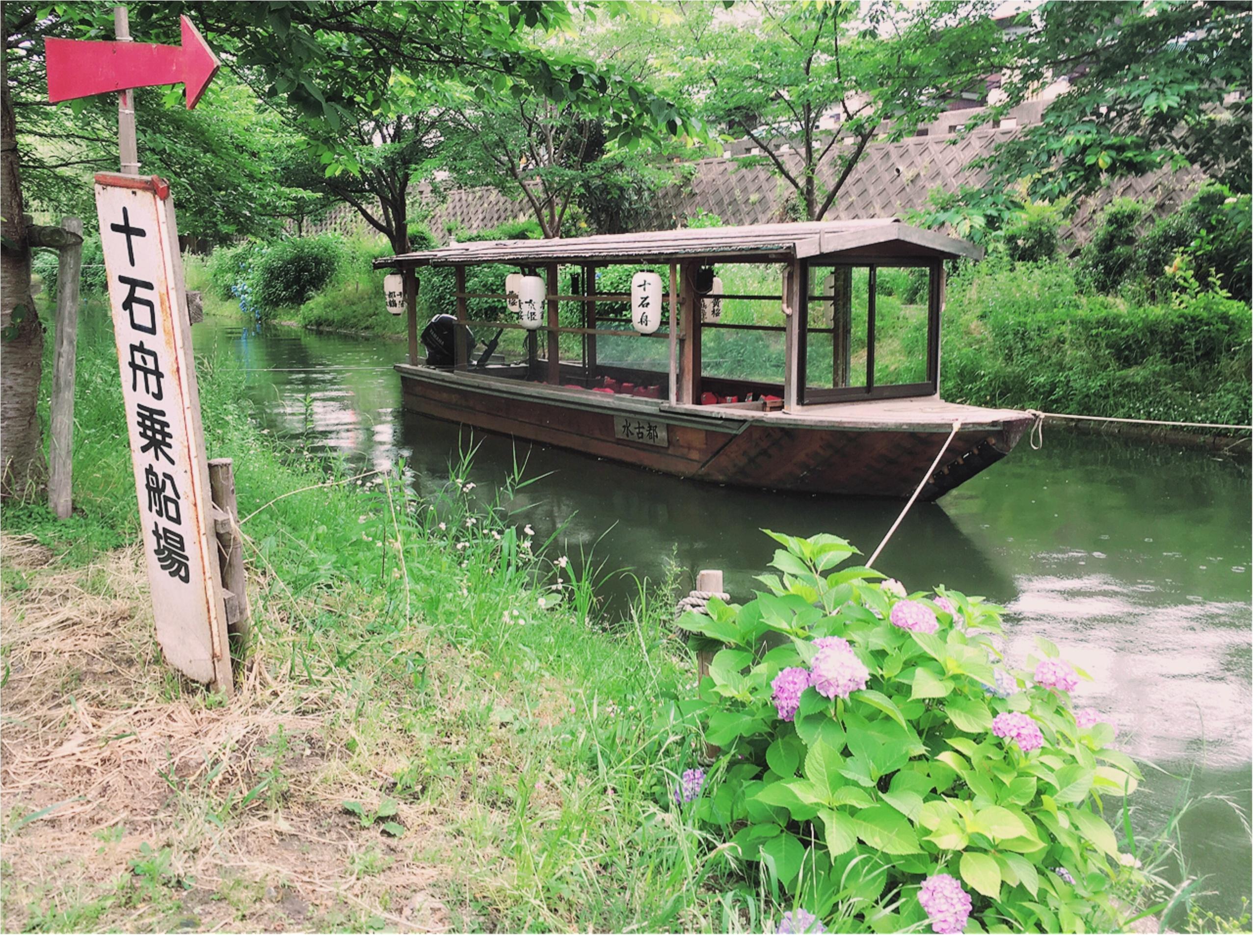 【京都TRIP✳︎】京都に来たなら絶対行くべし!伏見十石舟でゆらゆら♪まったりデート♡_2