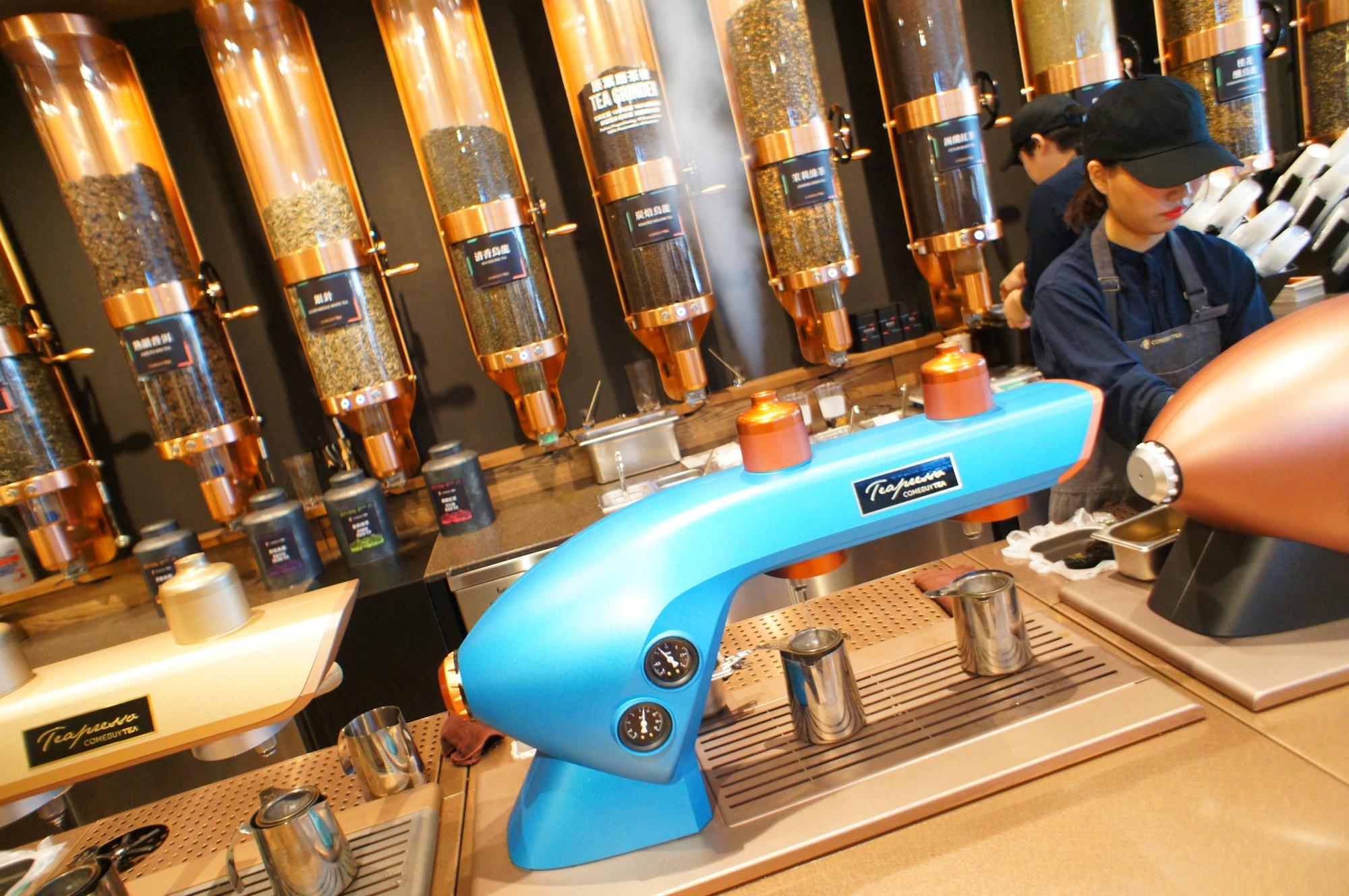 《日本初上陸❤️》TSUTAYAが展開する話題の台湾ティーブランド【COMEBUYTEA】に行ってきました☻_2