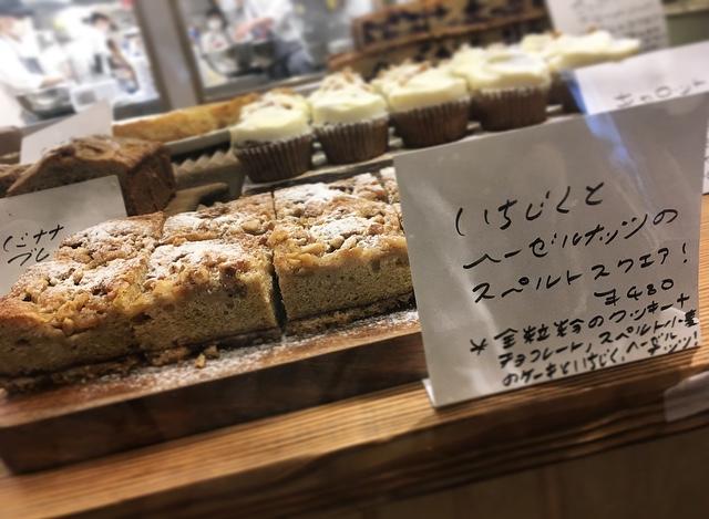イギリスの焼き菓子が東京で味わえるって噂。_5