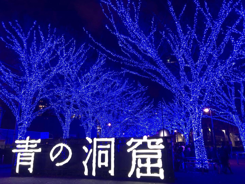 \渋谷イルミ/青の洞窟 SHIBUYA♡_1