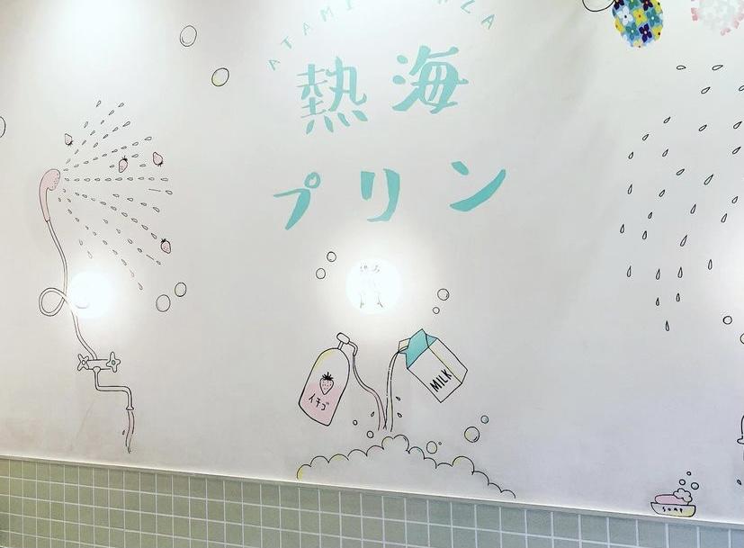 【熱海】インスタ映え間違いないグルメ〜ご飯から〆のスイーツまで〜_10