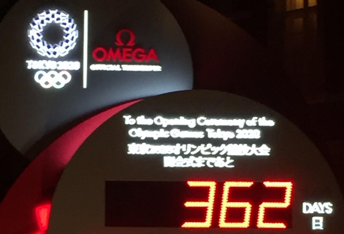 【知ってる?】東京駅に突然現れた謎のオブジェの正体!_2