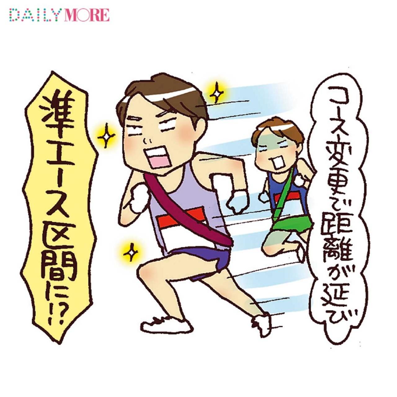 スタートは30分後の午前8時!! 「箱根駅伝」往路1~5区ワンポイントガイド_1_4