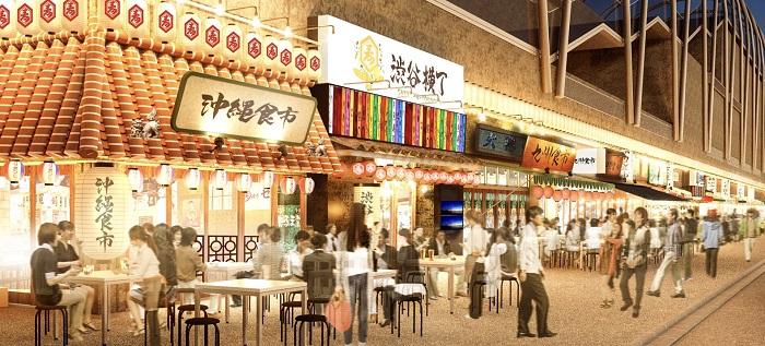 東京・渋谷に『MIYASHITA PARK』がオープン! おすすめグルメはスムージー専門店「Jamba」と「渋谷横丁」のソウルフード_4