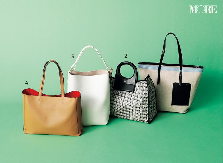 お仕事用バッグにおすすめな超軽量バッグ