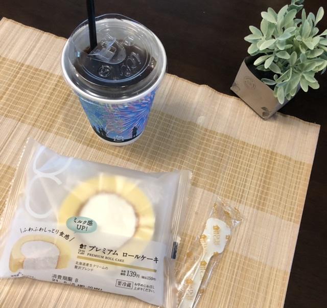 【コンビニスイーツ】今季も可愛いMACHI cafe ☕️_1