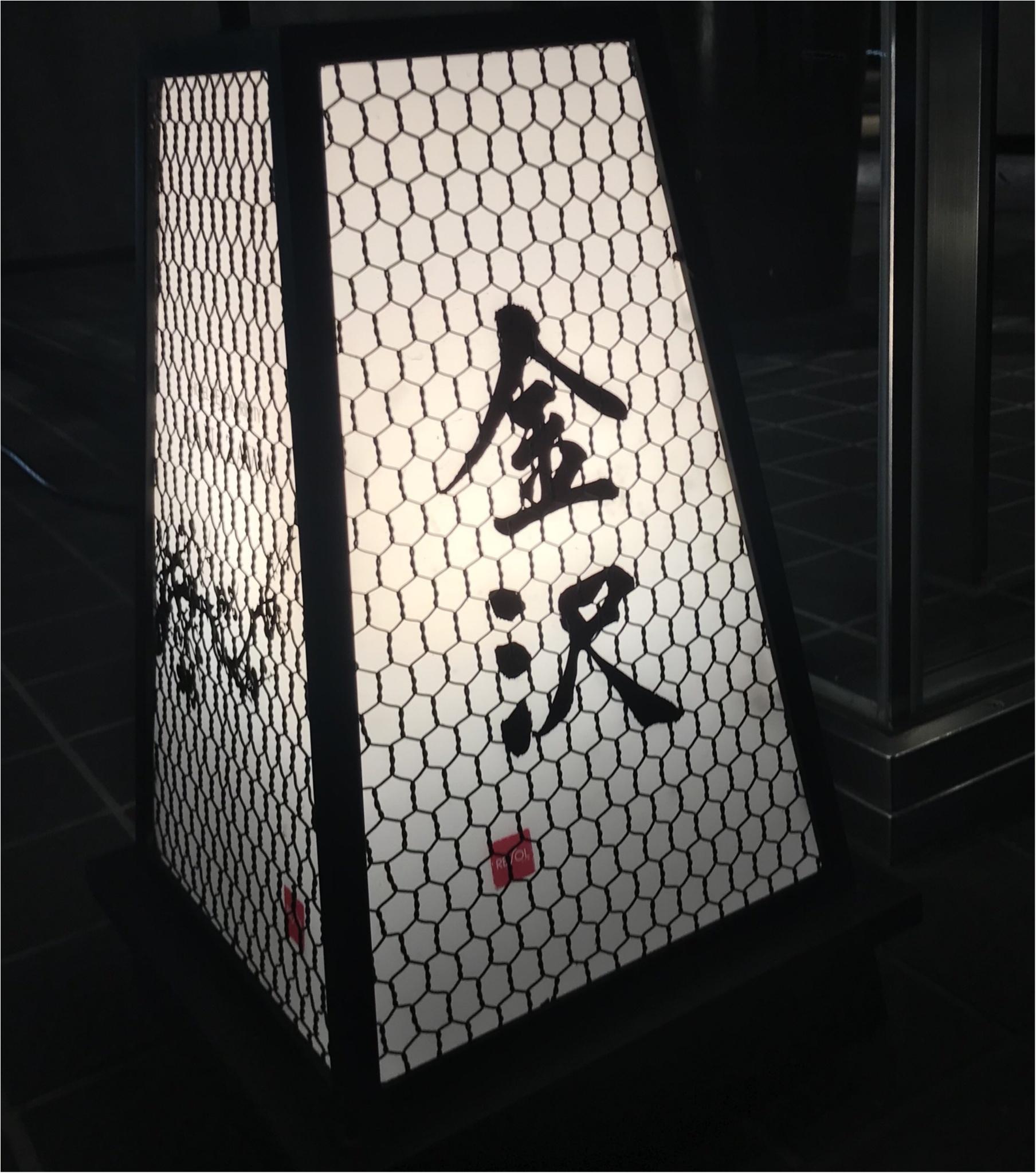 金沢旅行♡_1