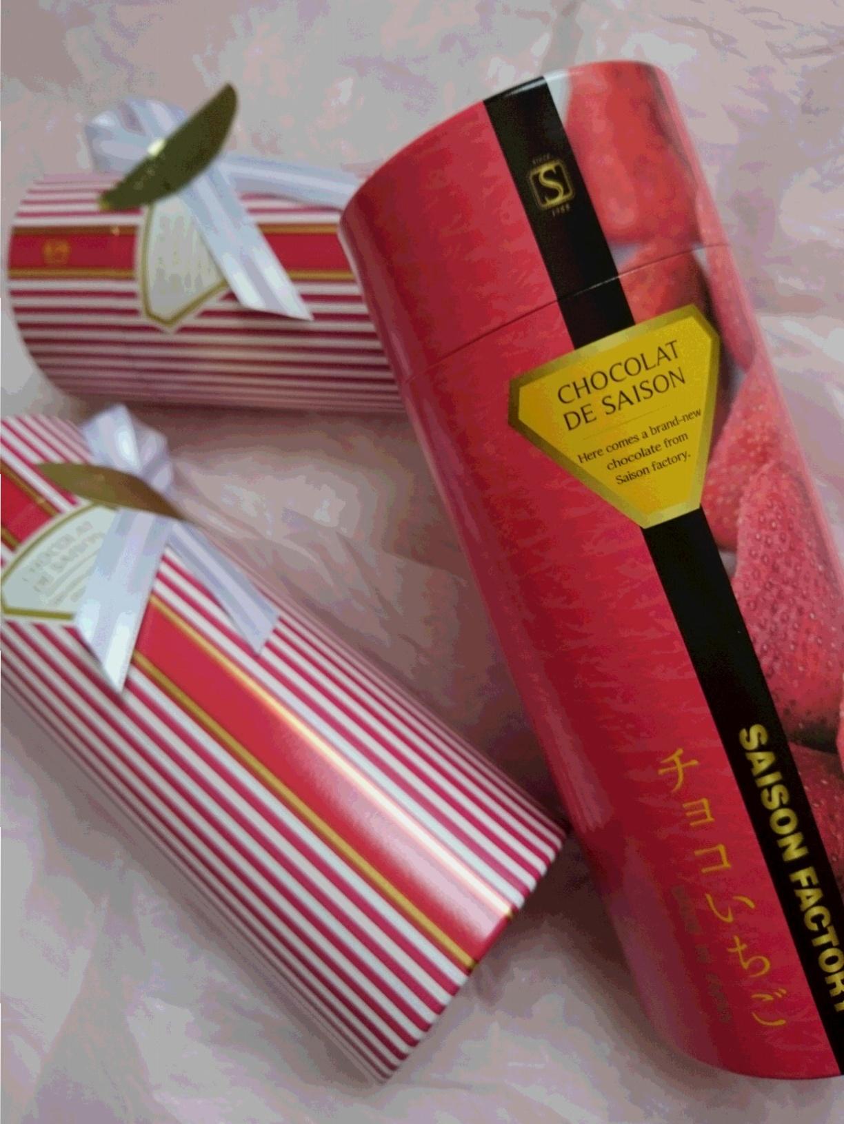 バレンタイン贈ったみんなもリピ買いする☆ いちごにチョコが染み込んだ「チョコいちご」美味しすぎ!_1