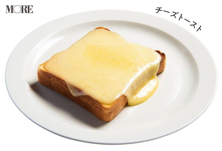 チーズ特集《2020最新》- 話題のお店や人気スポット&商品まとめ_8
