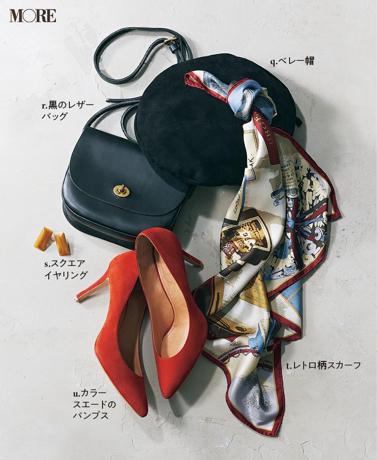 かごバッグ、スカーフetc...フレンチシックに欠かせない小物はこれだ! _4