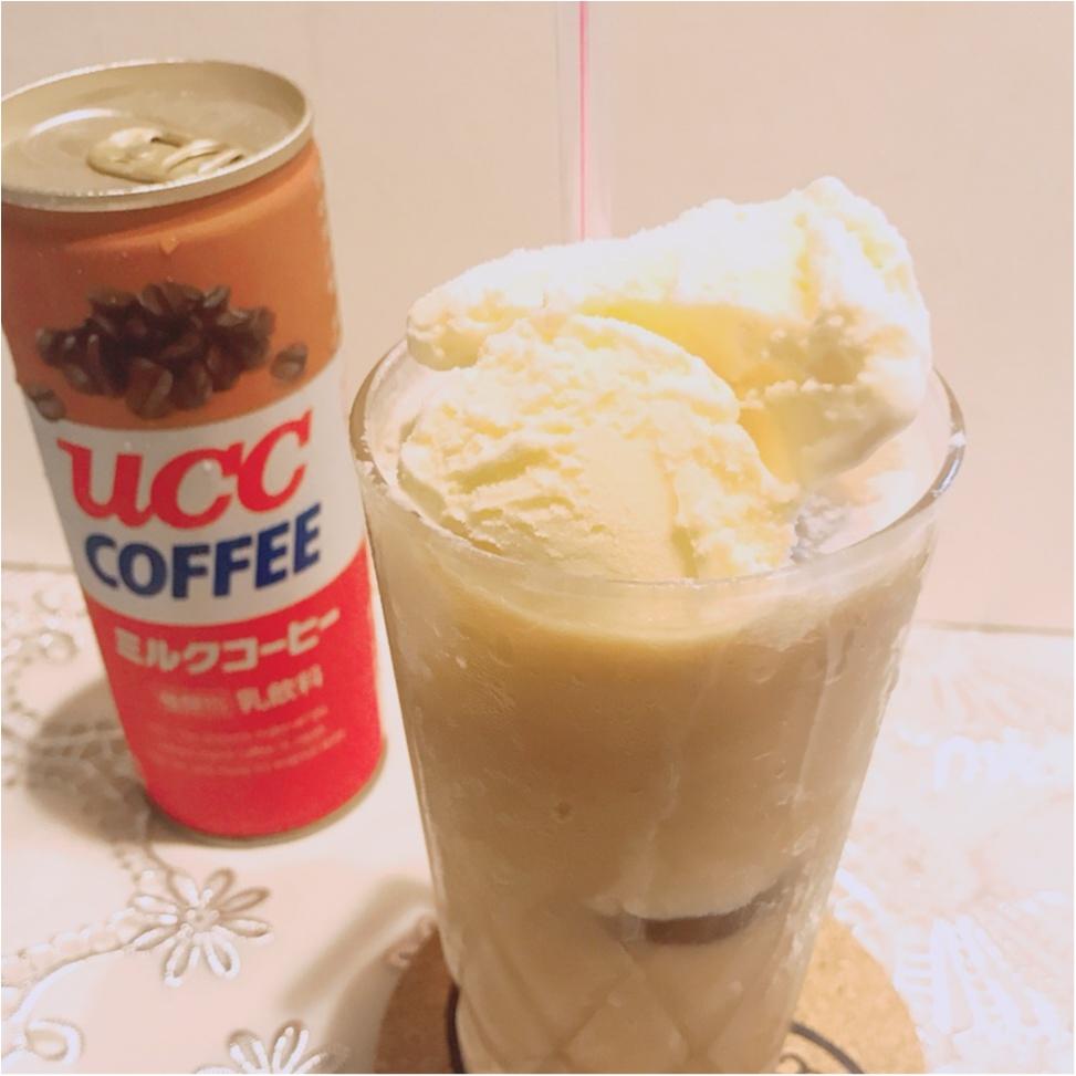 1分de簡単 #おうちカフェ部♡材料2つでできる絶品コーヒーフロートの作り方_5