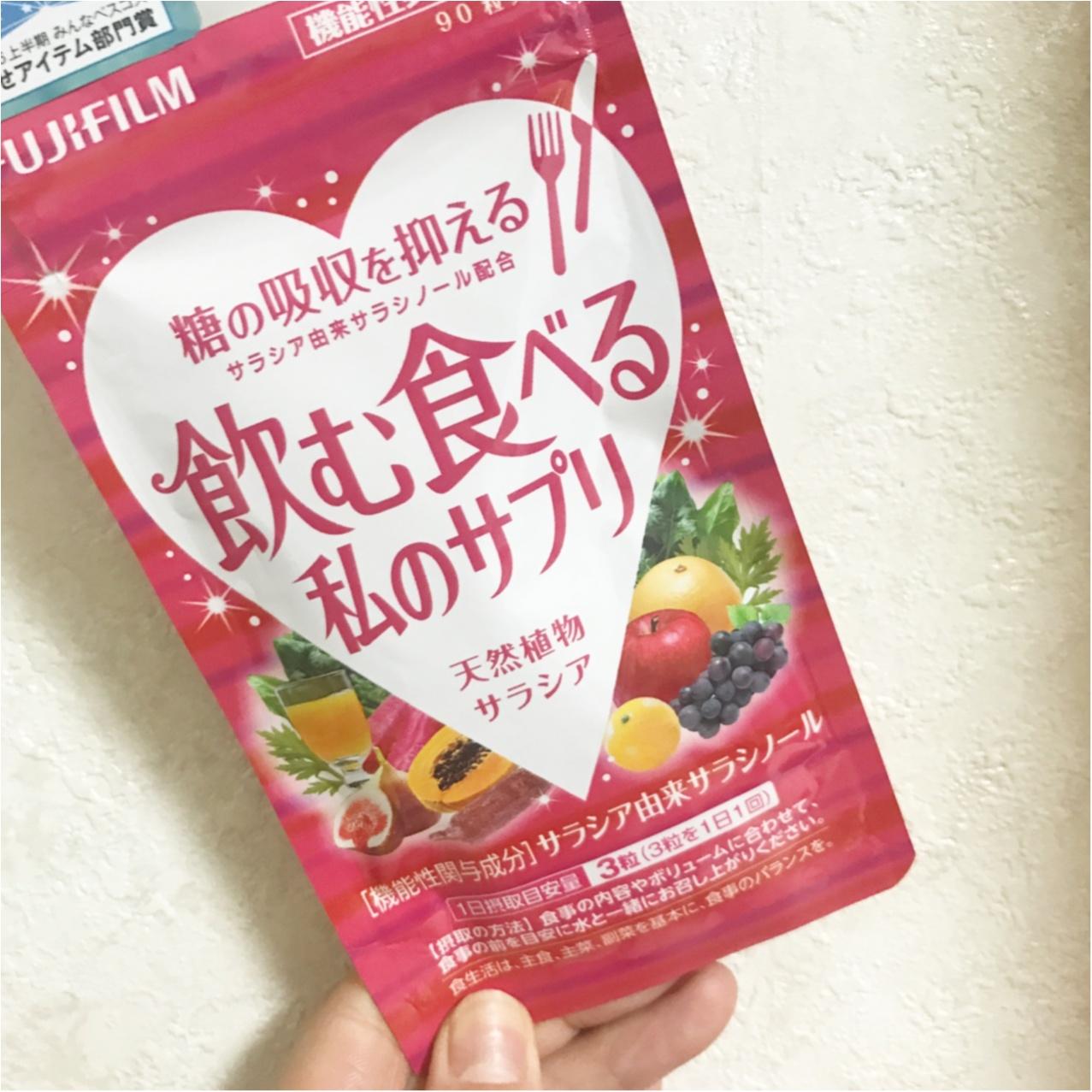 """【ダイエット】困ったときの""""サプリ""""頼み…♡_1"""