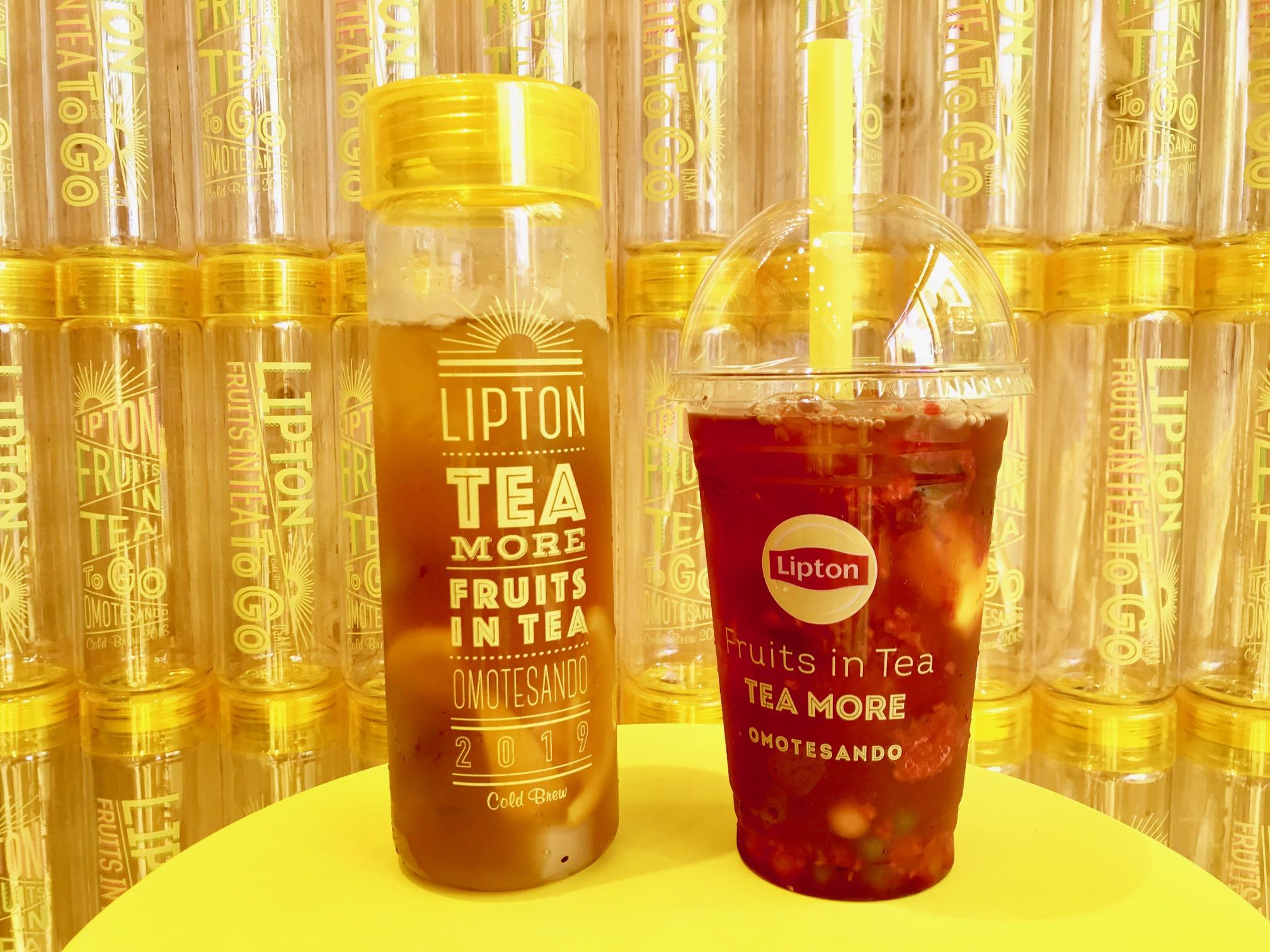 『リプトン』の「Fruits in Tea」専門店が表参道にオープン中。2019年夏は、ティー&アイスをカスタマイズしましょ♡ _1