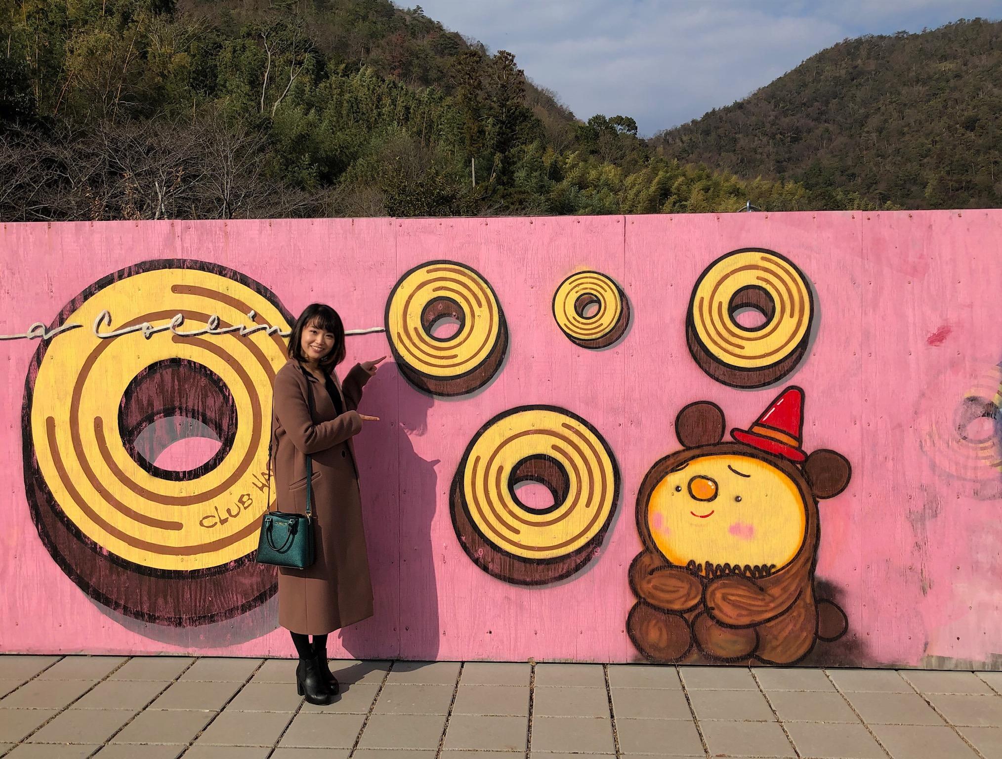 【#滋賀】《NEW YEAR ver.》CLUB HARIE♡ジブリ作品のような外観&壁画アートが魅力のラコリーナに行ってきました!_9