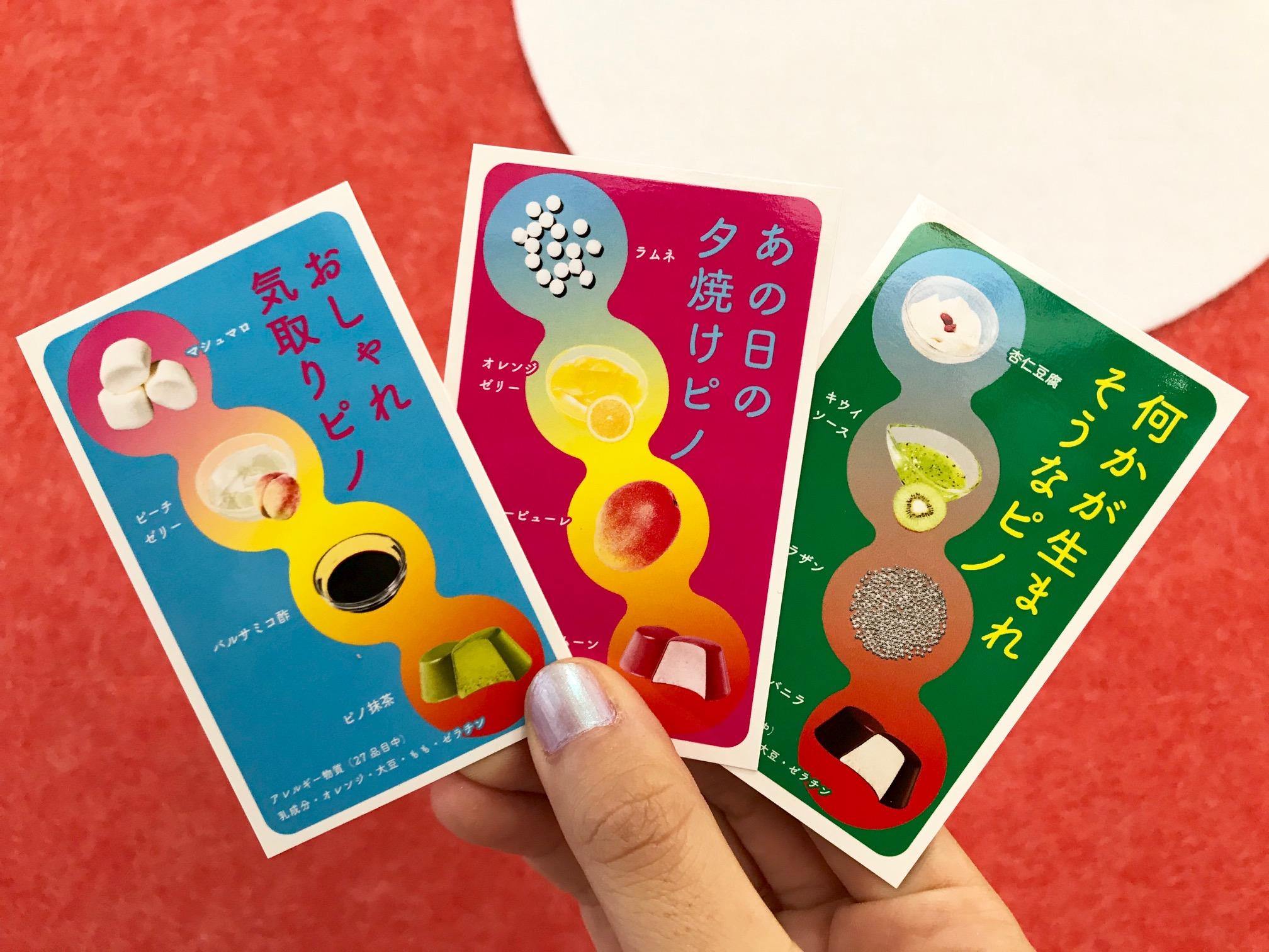タピオカと「ピノ」を一緒に食べる!? 「ピノ」の未知の美味しさを楽しむ「CRAZYpino STUDIO」Photo Gallery_1_8