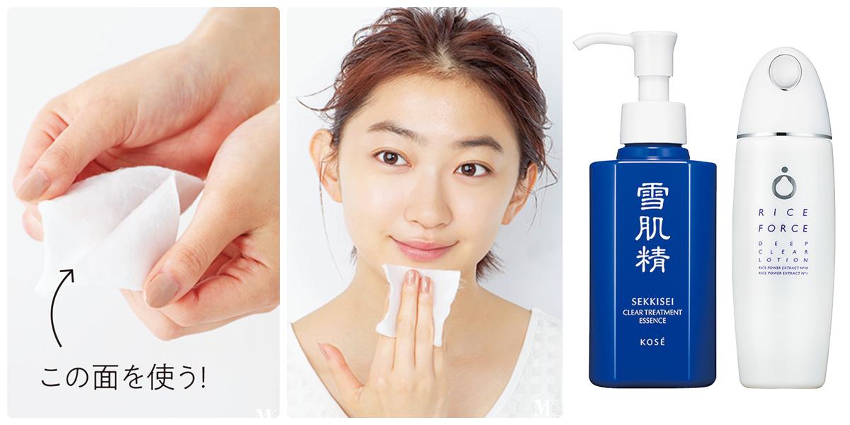 拭き取り化粧水特集 - 無印良品やオードムーゲも! おすすめの拭き取り化粧水・ローションまとめ_1