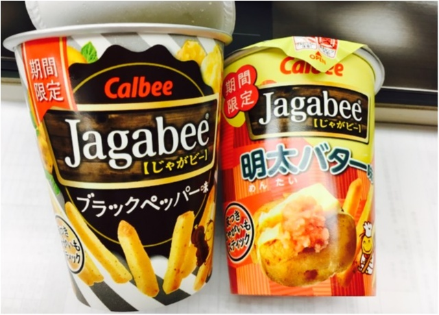 【新商品】MOREコラボ♡バターシナモン味のじゃがビー!!今日発売だよ〜〜〜♡_1