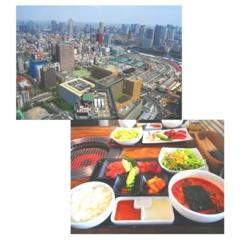◆一押しランチ!◆地上46階からの眺めとおいしい焼肉♡♡@汐留
