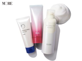 肌のくすみや毛穴が気になったら! 濃密泡洗顔で余分な皮脂や毛穴汚れを一掃。肌のトーンがアップしナチュラルな美肌に