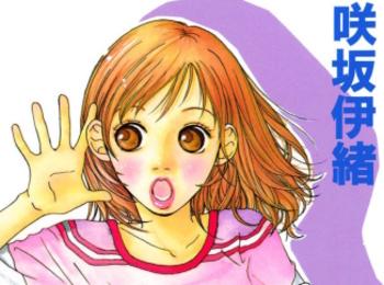 不器用男子にキュン♡『CALL MY NAME』【『思い、思われ、ふり、ふられ』完結記念!咲坂伊緒フェア】