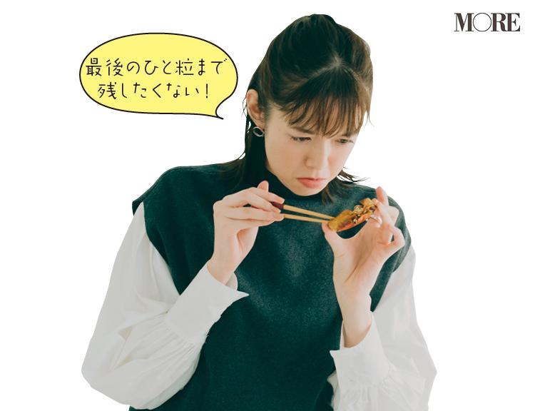秋田県お取り寄せの川かにみそを食べる佐藤栞里