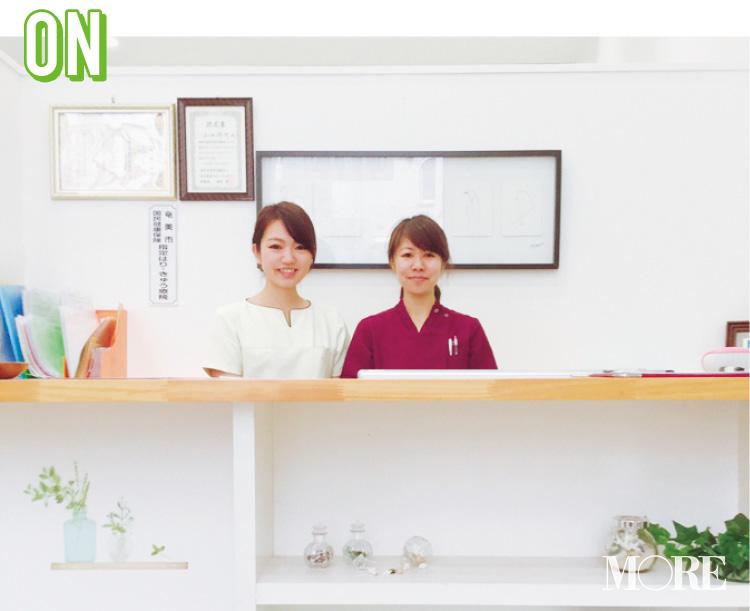 「Iターン」転職で奄美大島へ。仕事もプライベートも心機一転、豊かな自然の中で生きるってどうですか?【20代の転職事情5】_2