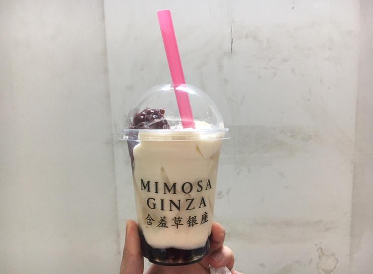 銀座『MIMOSA GINZA』でテイクアウト♪ 「MACHIカフェゼリーラテ」がおいしすぎる件!【今週のモアハピ部ライフスタイル人気ランキング】_3