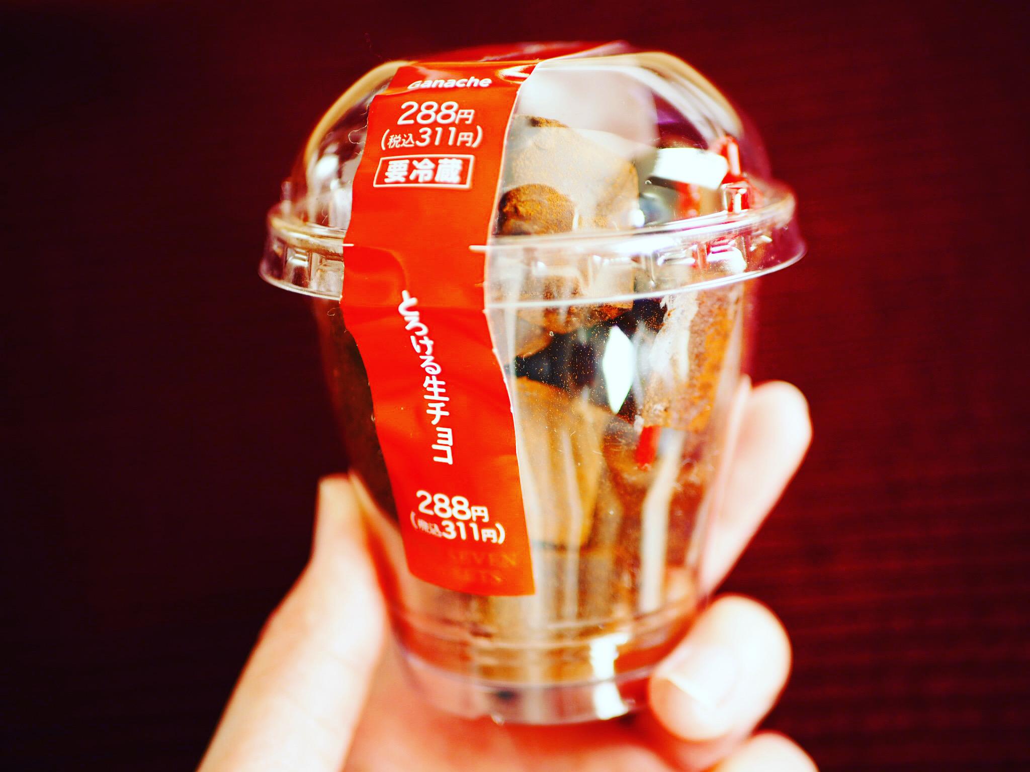 【セブン‐イレブン×バレンタイン】《とろける生チョコ》がたまらない美味しさ♡_5