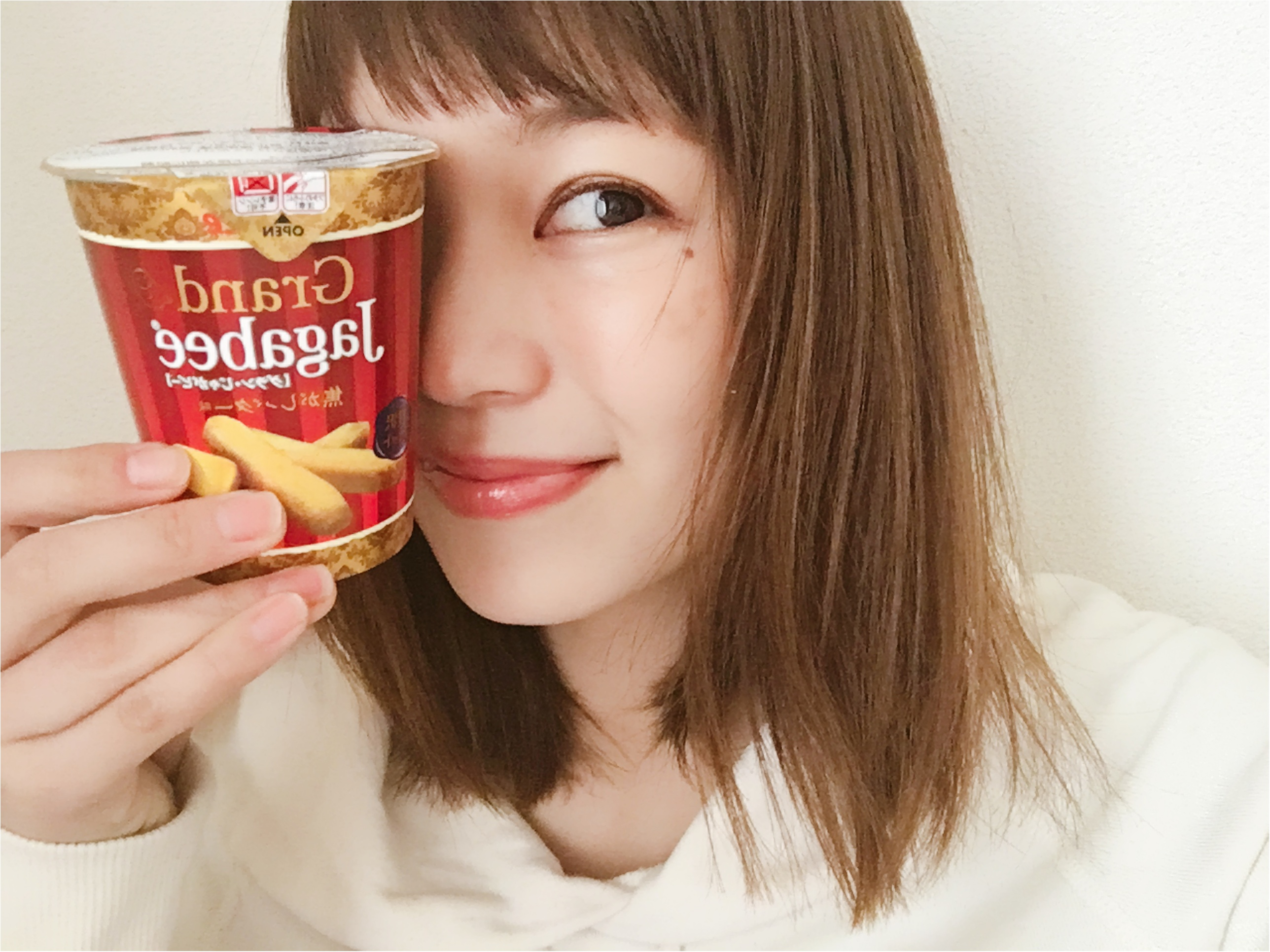 ★【jagabee】×MOREの『バターシナモン味』が発売される前に!贅沢カットの『グラン じゃがビー』はいかがですか??_1